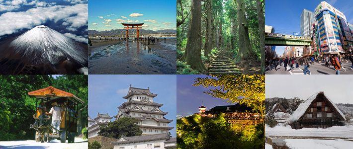 المواقع السياحية في اليابان Nippon Com