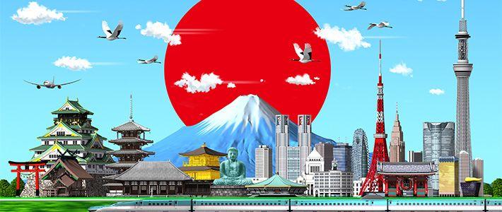 اليابان ما بعد الحرب العالمية الثانية