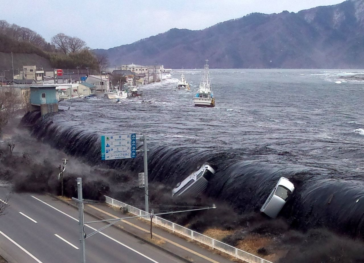 月 11 日 地震 3