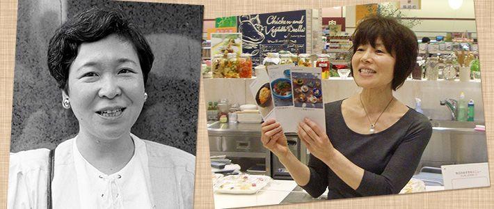 料理 研究 家 女性 【好感度調査】料理家、料理研究家好感度ランキング(女性編)TOP25