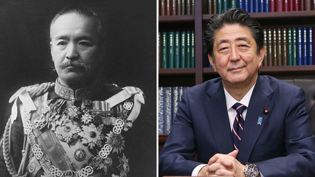 日本首相安倍晋三的在职时间有望居首
