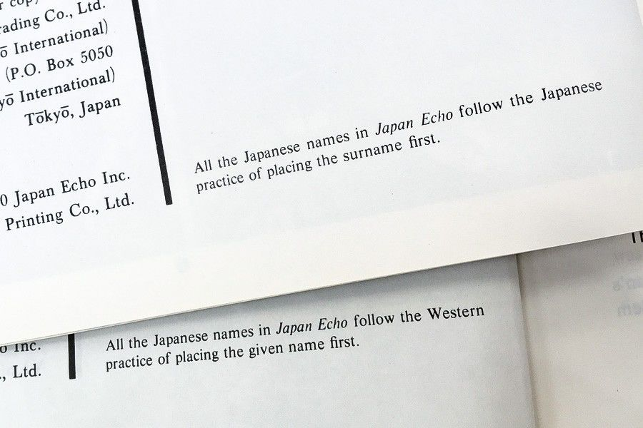 "Surname Supremacy? Writing Names in ""Nippon com"" 