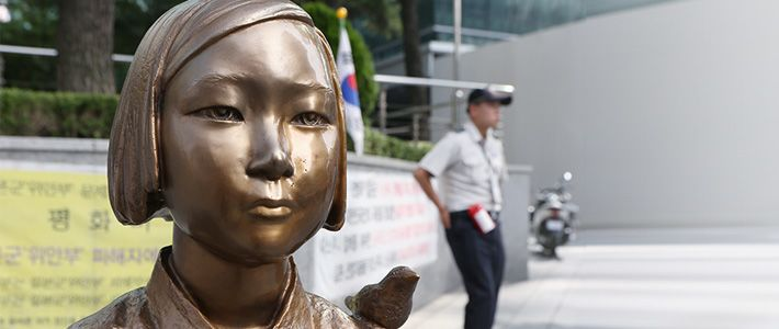 "Japan's Foreign Policy Options Following Asahi's ""Comfort Women"" Retraction"