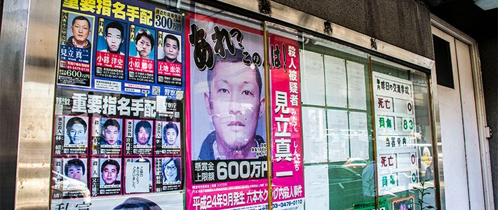 The Upstart Gangs Filling the Yakuza Power Vacuum