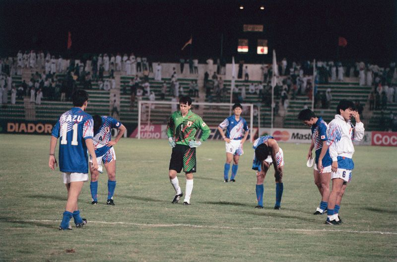 Image result for japan football team 1992