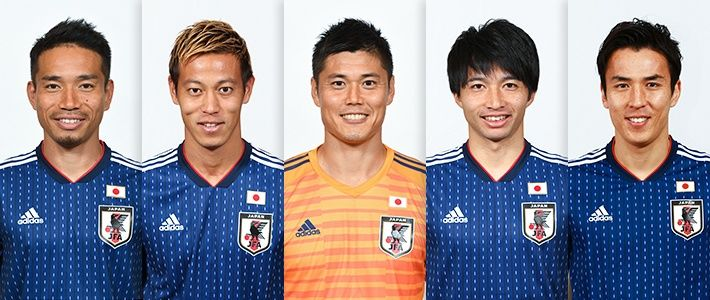 a9b64f23505 Japan Announces Squad for 2018 World Cup | Nippon.com