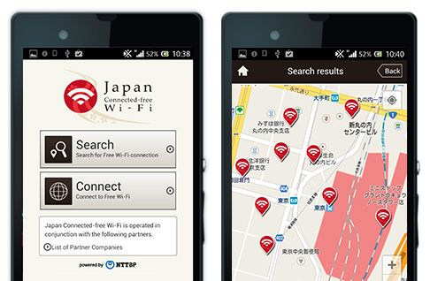 Staying Connected When Visiting Japan: Wi-Fi Access, Prepaid