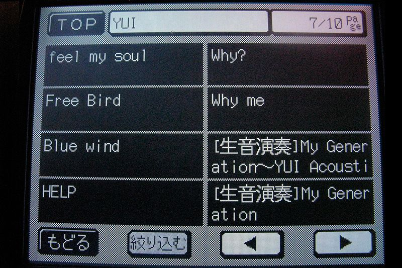 Karaoke | Nippon com