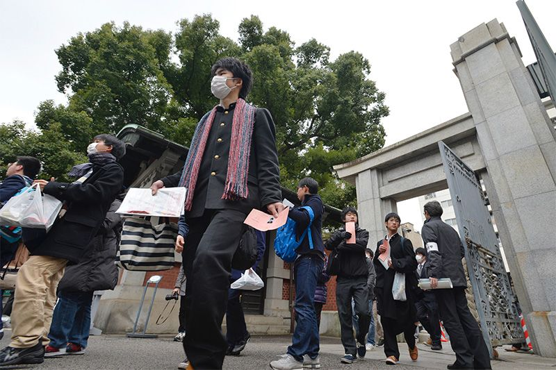 University Entrance Examinations | Nippon com