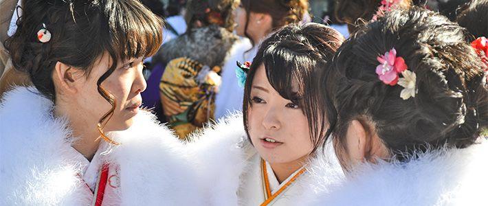 "Seijinshiki"" (Coming-of-Age Ceremonies) | Nippon com"