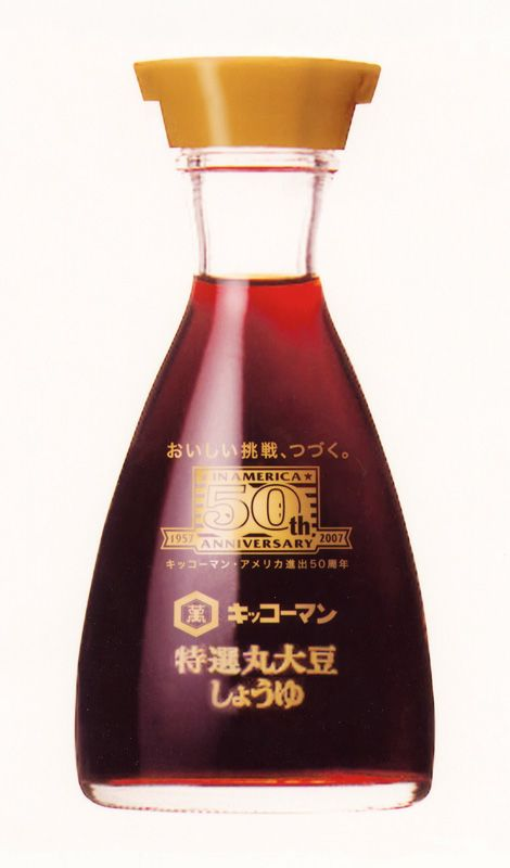 Kikkoman soy sauce bottle designed by Ekuan Kenji. (© Jiji)