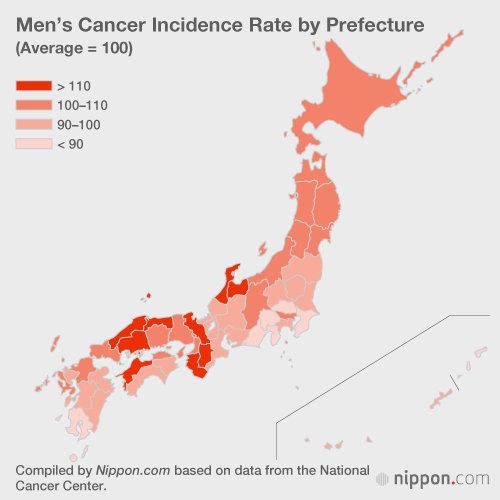 Cancer Incidence At All Time High 867 000 Cases Reported In 2014 Nippon Com