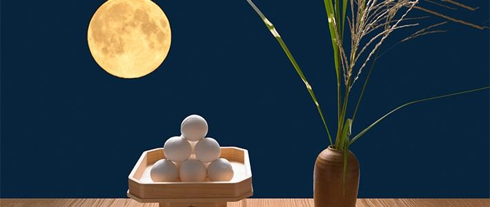 """Tsukimi"""": The Japanese Tradition of Autumn Moon Viewing 