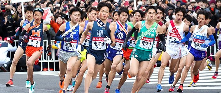 "Ekiden"": Japan's Long-Distance Relay Races   Nippon.com"
