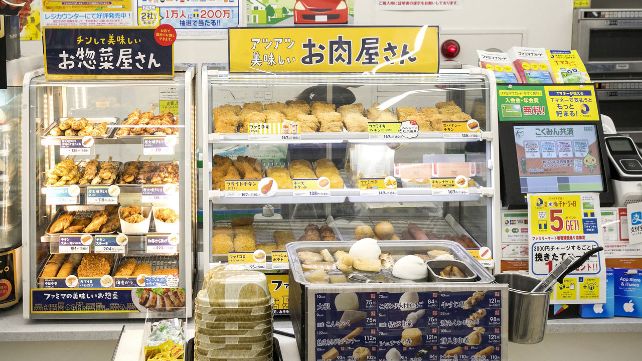 Rice Balls and More: A Look at Japanese Convenience Store