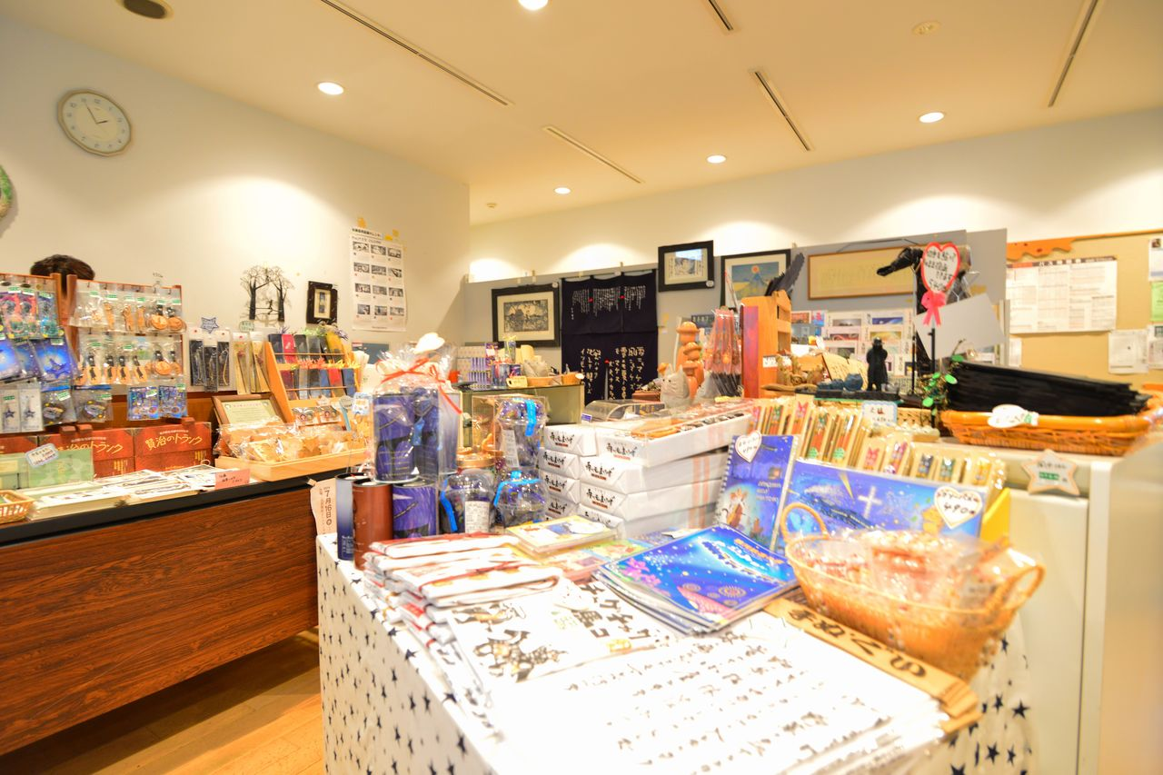 The Cat's Office gift shop sells Miyazawa publications and merchandise.