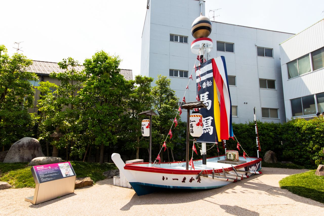 Visitors are welcome to climb aboard the replica <em>kaidenmasen</em> in the central yard.