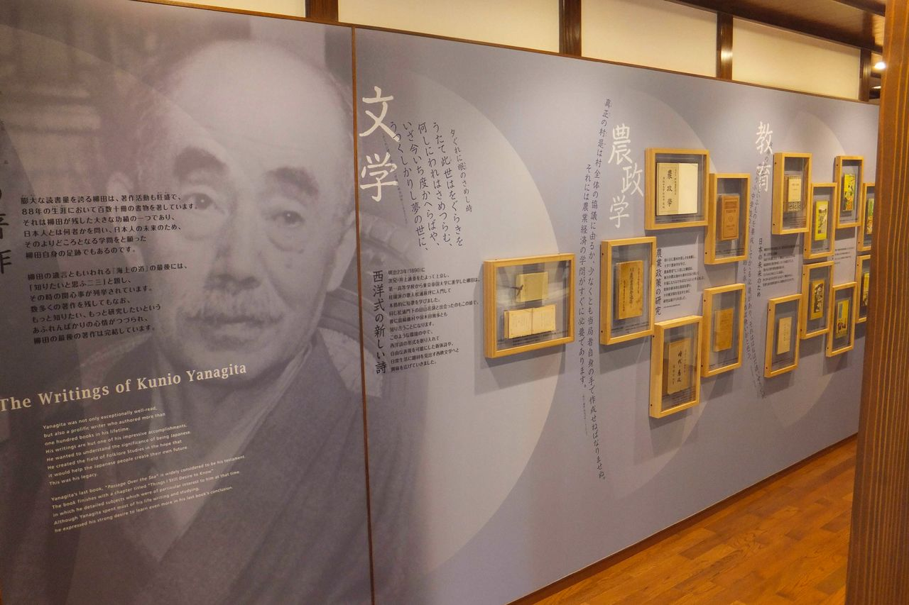 An exhibit at the Yanagita Kunio pavilion. (Courtesy of the Tōno Folktale Museum)