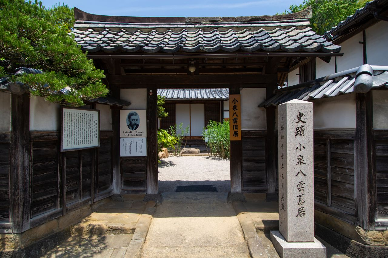 Lafcadio Hearn's Former Residence has been designated a national historical landmark.