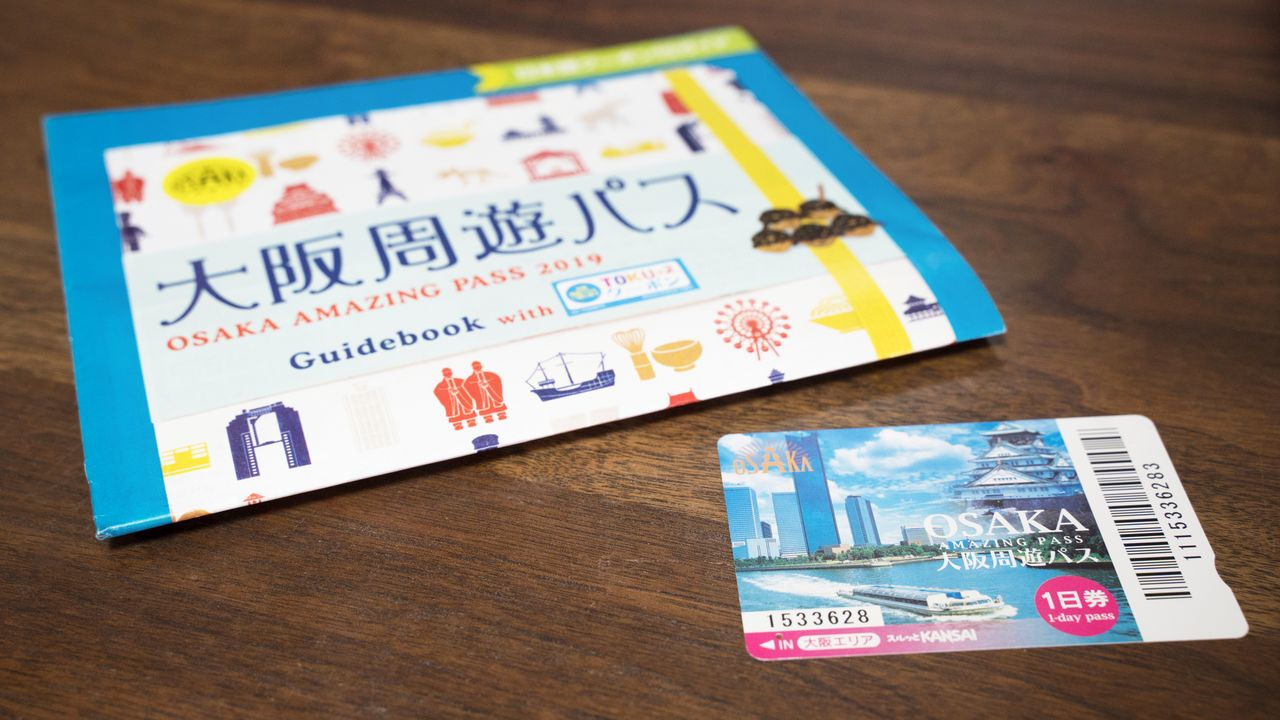"The one-day Osaka Amazing Pass and guidebook includes ""Toku x2"" coupons offering additional benefits."