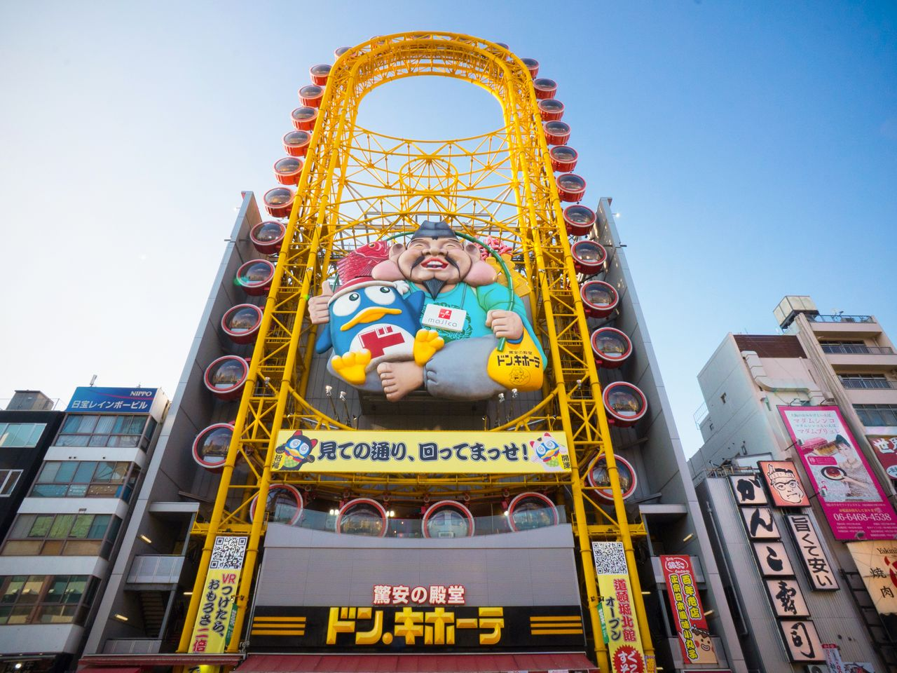 After doing some shopping at Don Quijote in Dōtonbori, try the Ebisu Tower ferris wheel.