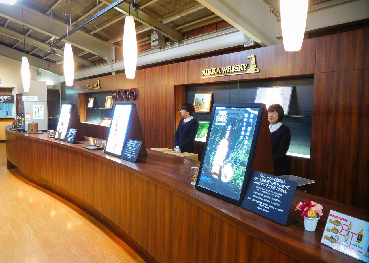 The tasting counter in the visitor center guest hall serves soft drinks as well, for nondrinkers or designated drivers. (Courtesy Sendai Nikka Service)