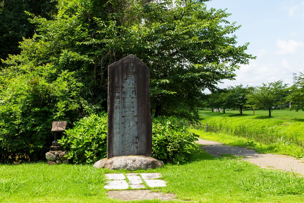 A stone monument in the southwest of the garden explains the origin of the name Seien. The inscription is calligraphy by the twenty-third prime minister of Japan, Kiyoura Keigo, with whom Shibusawa was on good terms.