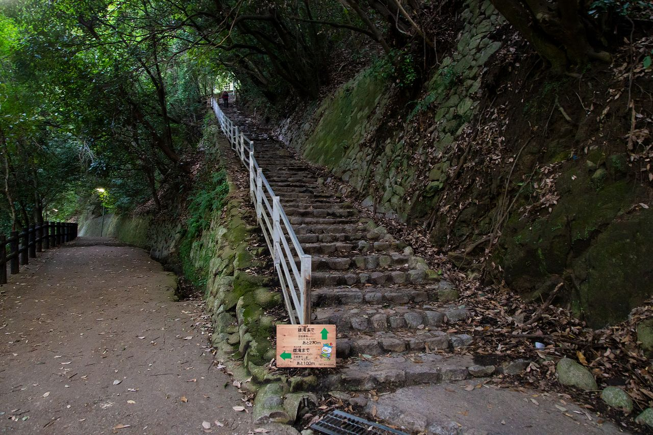The steps to the right are the quickest way to reach Ontaki.