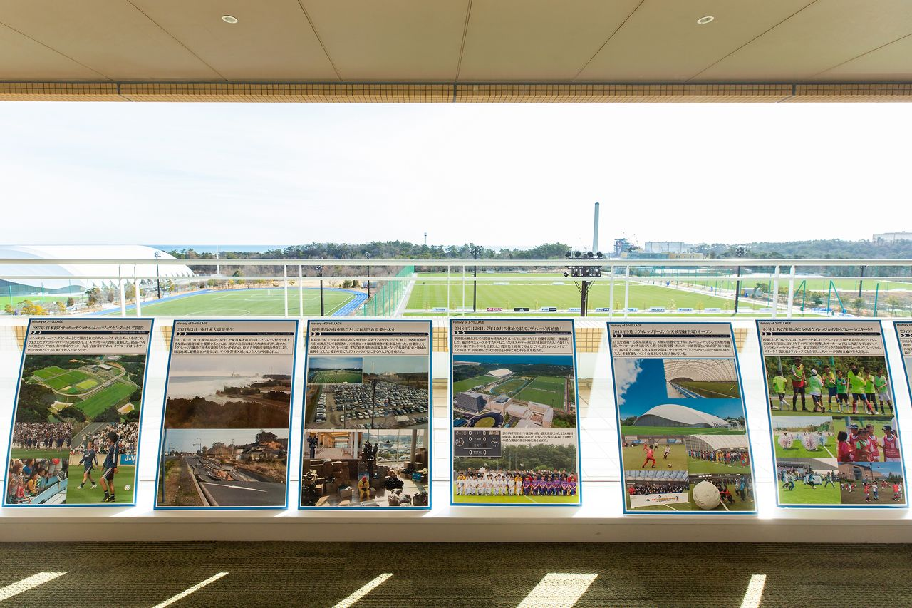 Panels on the facility's observation deck depict the original opening, the earthquake and tsunami, and the progress of reconstruction efforts.