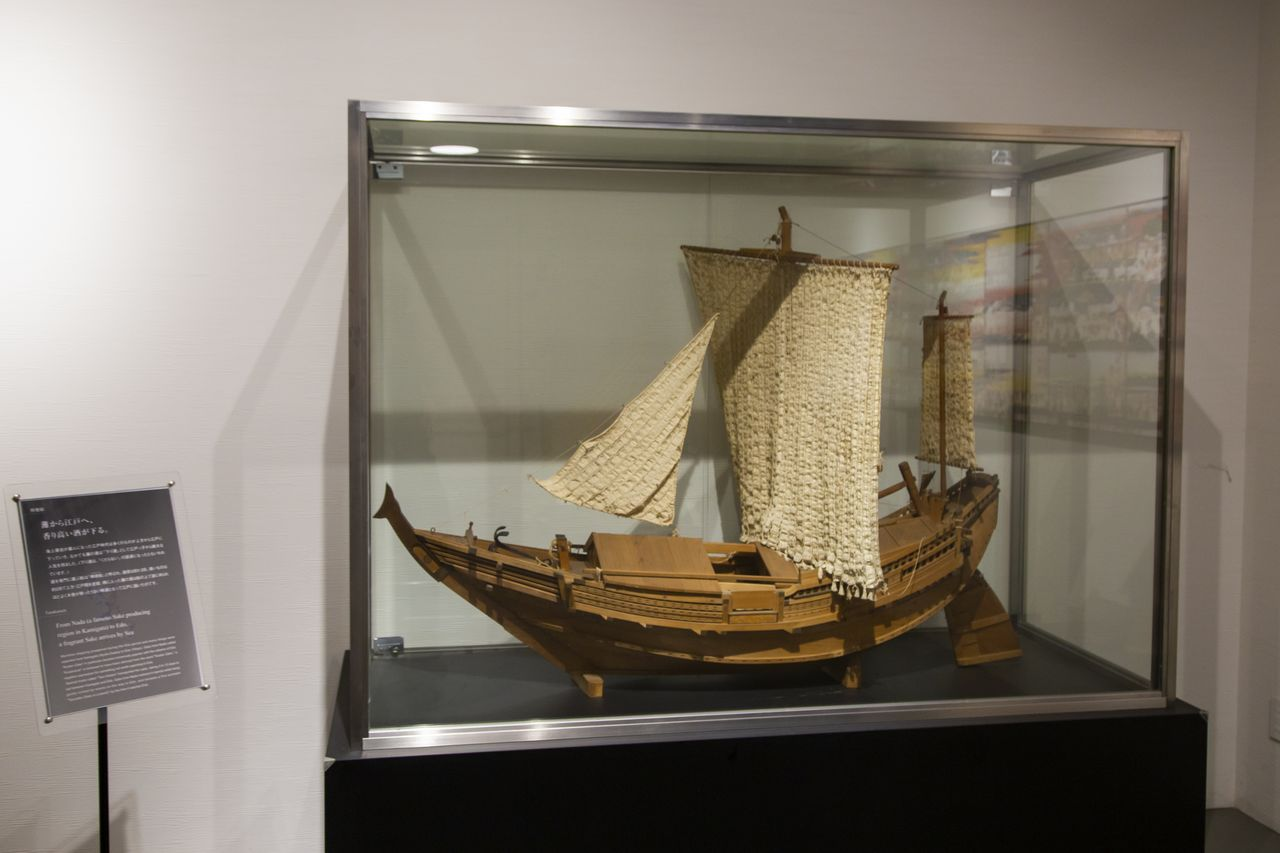 A reproduction of a coastal shipping vessel that carried sake to Edo.