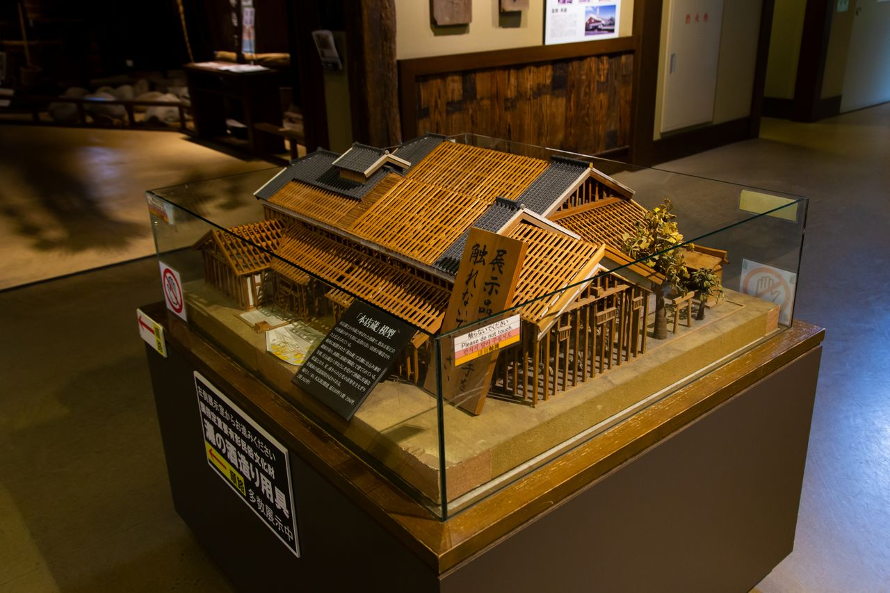 A model of the Kiku Masamune brewery building, oriented to let in the Rokkō oroshi blowing in from the north.
