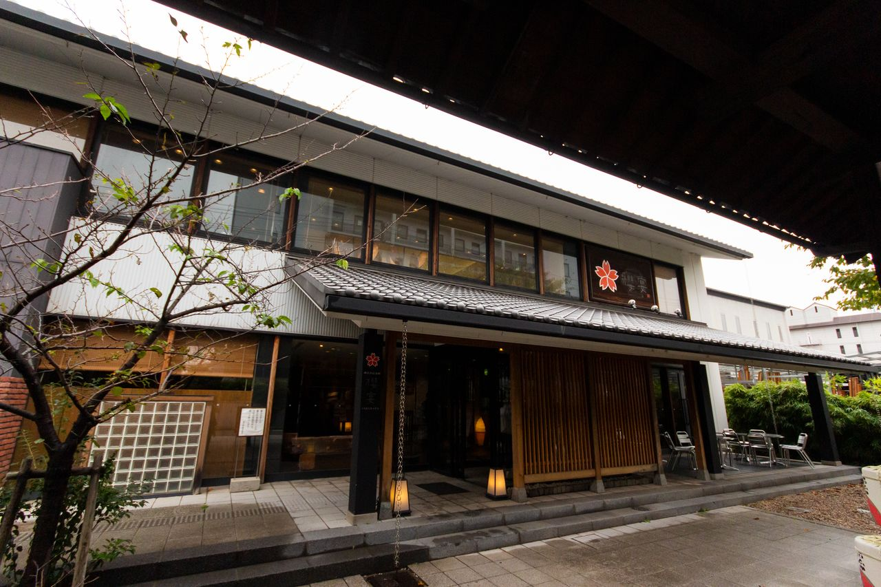 Sakura-en, the Sakura Masamune Memorial Hall in Uozakigō. The hall is decorated with traditional sake brewing equipment and old signboards and sake bottles. The Kuramachi-dōri exhibition space describes the history of Sakura Masamune, and a restaurant and café on the premises offer visitors an opportunity to sample sake.