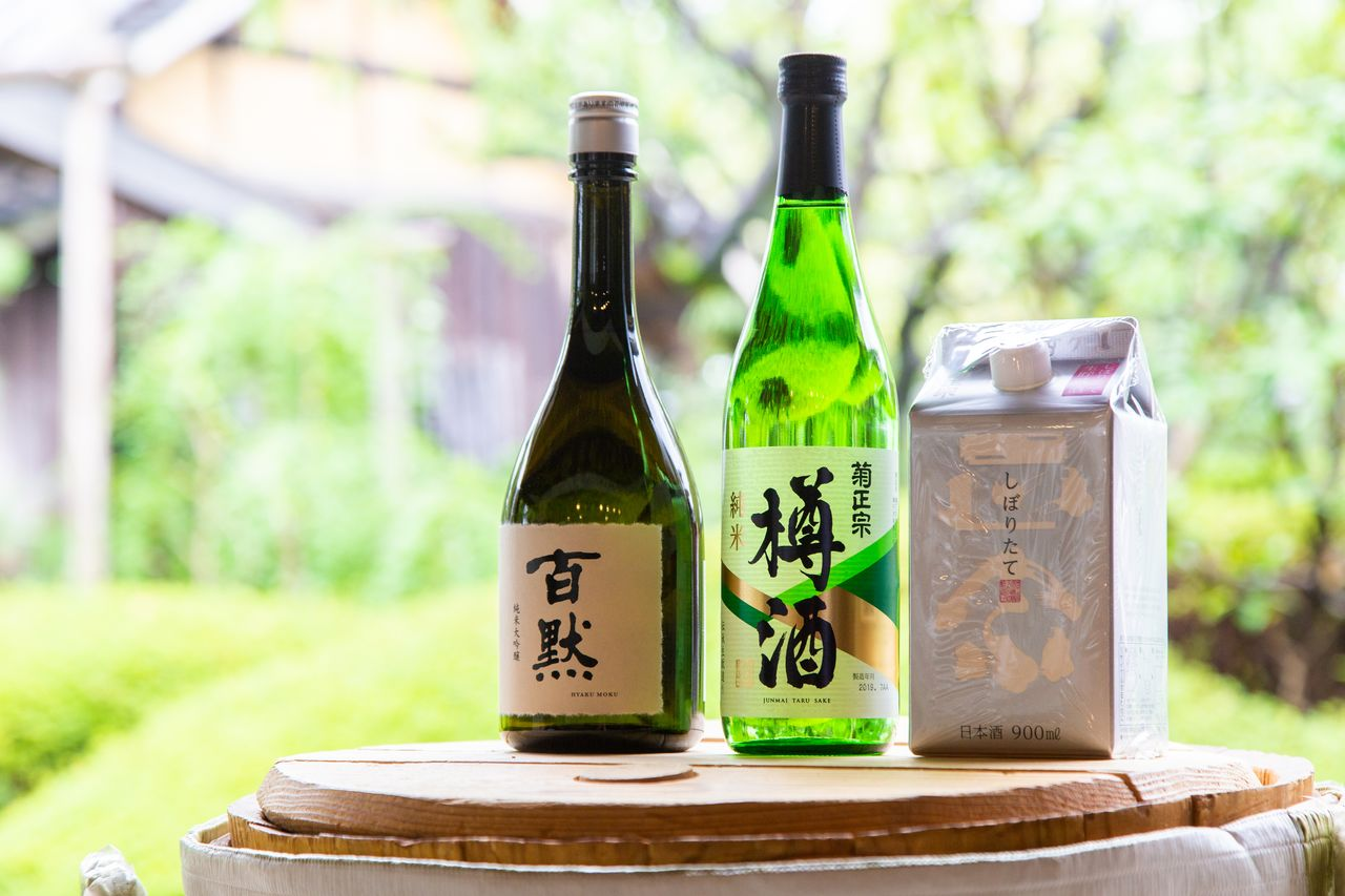 Kiku Masamune's brews combine tradition and innovation. From left, Hyakumoku, made from 100% Yamadanishiki rice from the best paddies; Taru Sake, offering the traditional flavor of sake shipped in barrels to Edo in the old days; and Shiboritate Ginpakku, which although packaged in paper, has the flowery bouquet of freshly brewed sake.