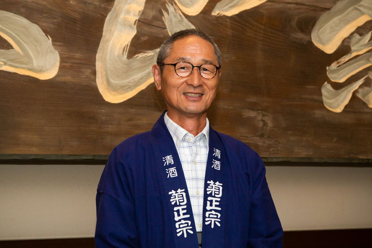 Gotō Mamoru, director of the Kiku Masamune Sake Brewery Museum.