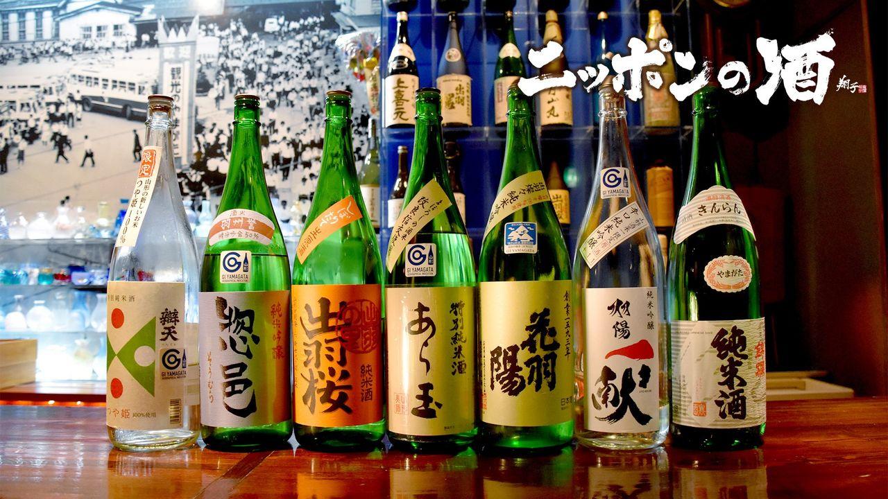 Résultat de recherche d'images pour sake