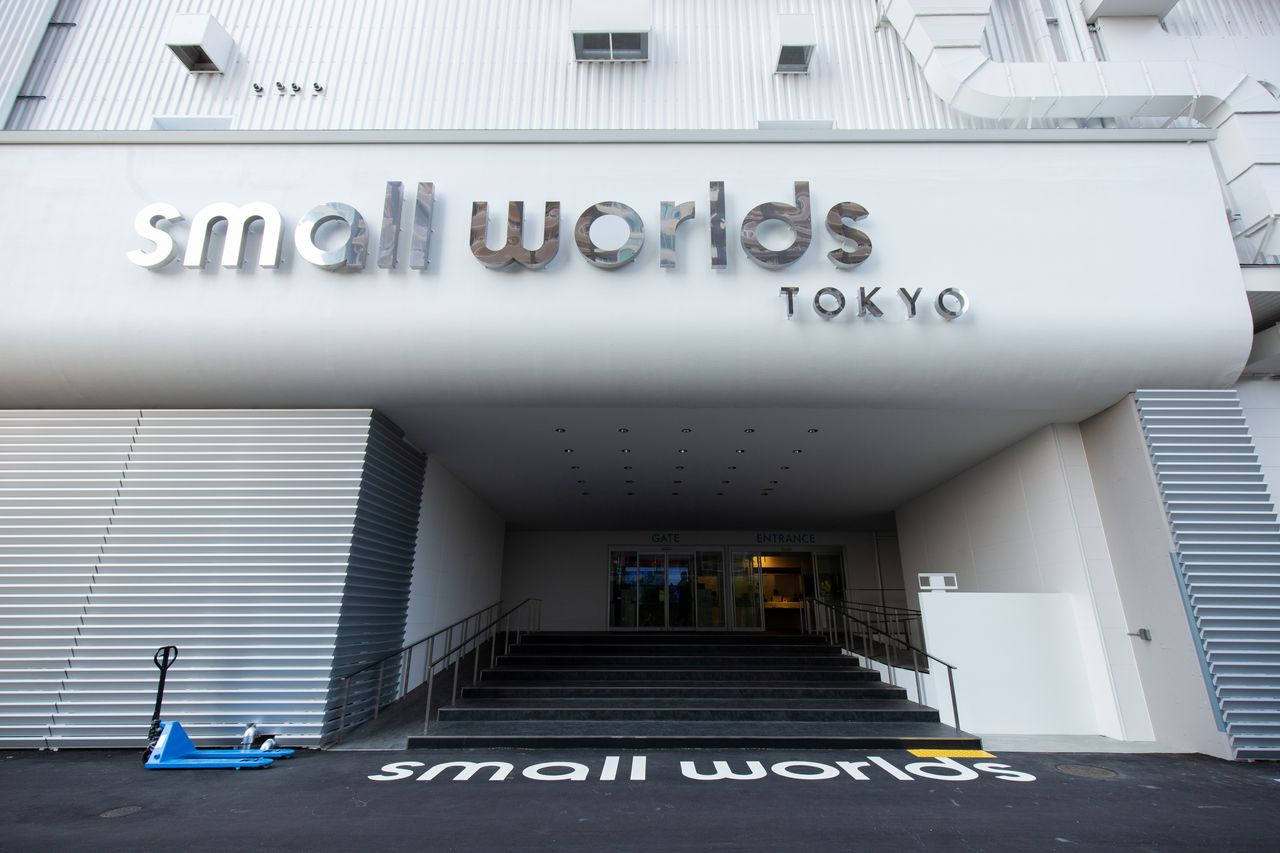 The entrance to Small Worlds Tokyo.