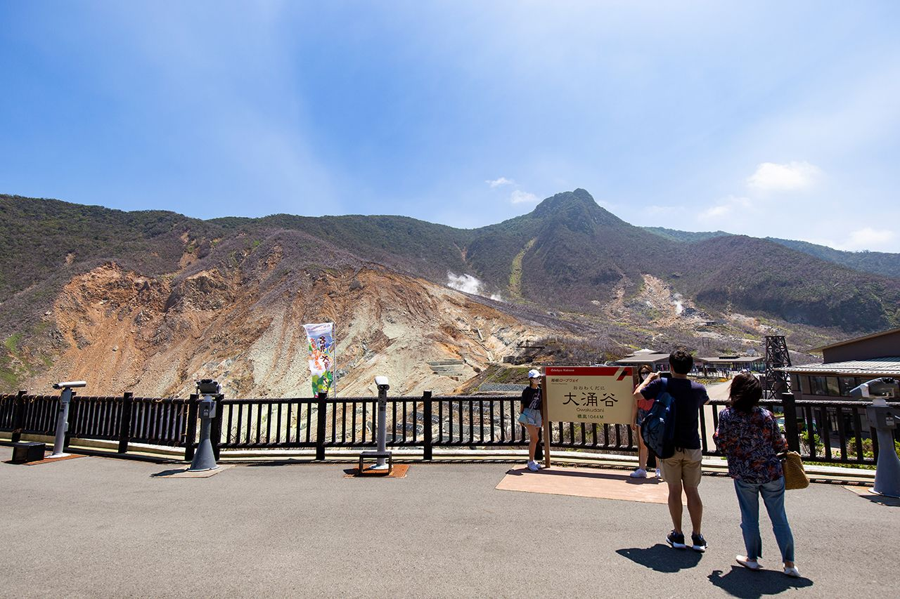 The observation deck at Ōwakudani Station on the Hakone Ropeway.