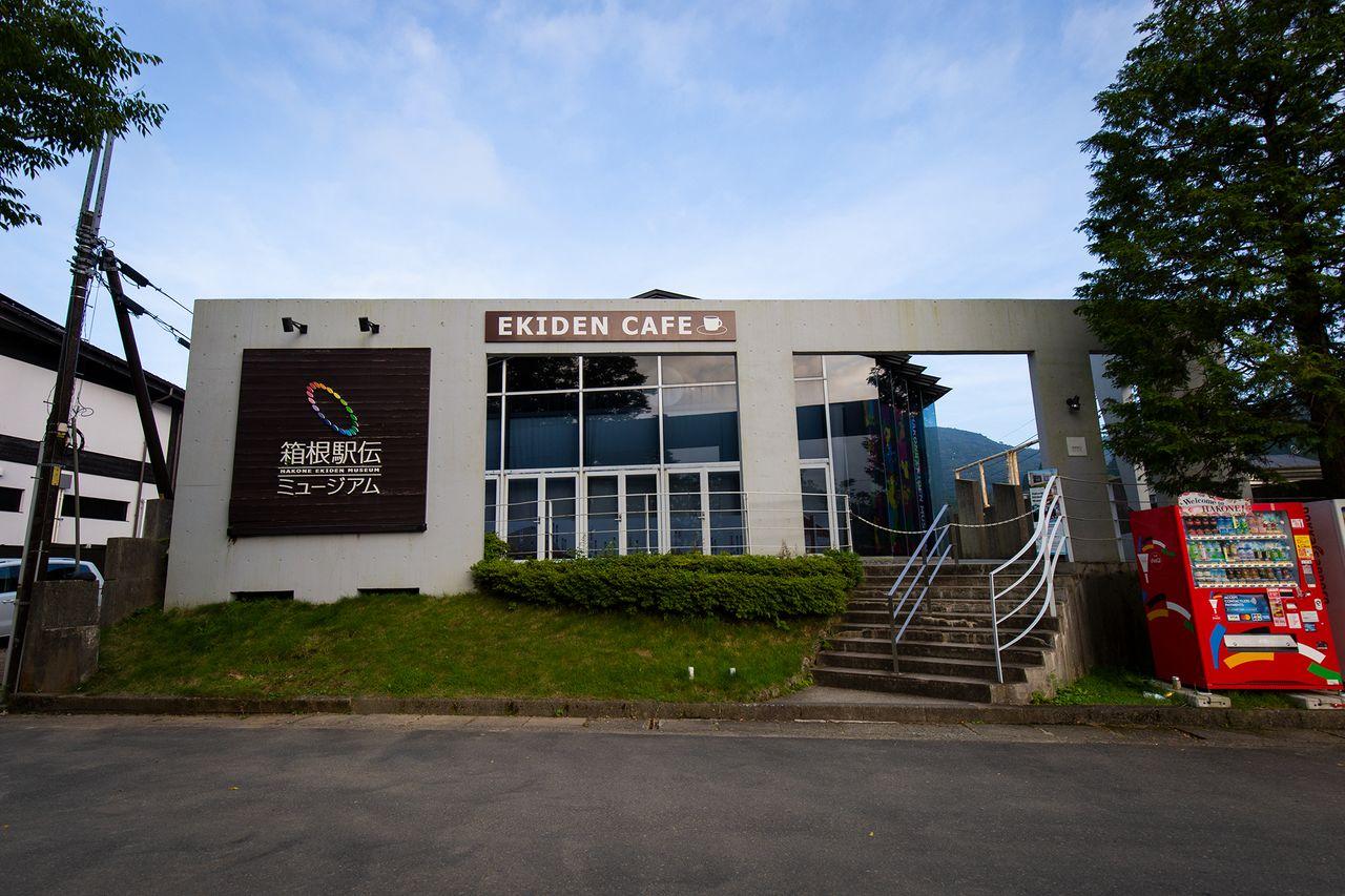 Museum Hakone Ekiden.
