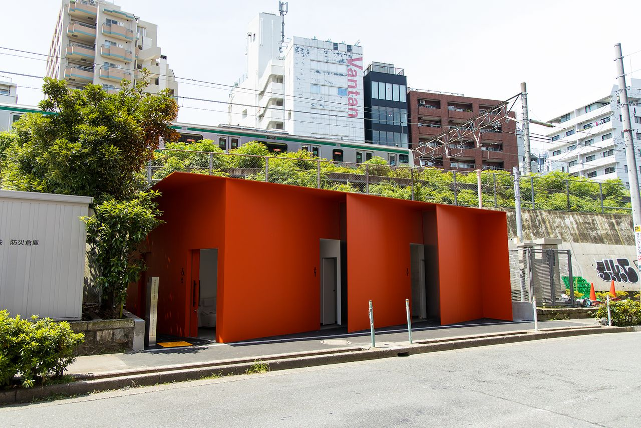 The public restroom is a short walk from Ebisu Station.