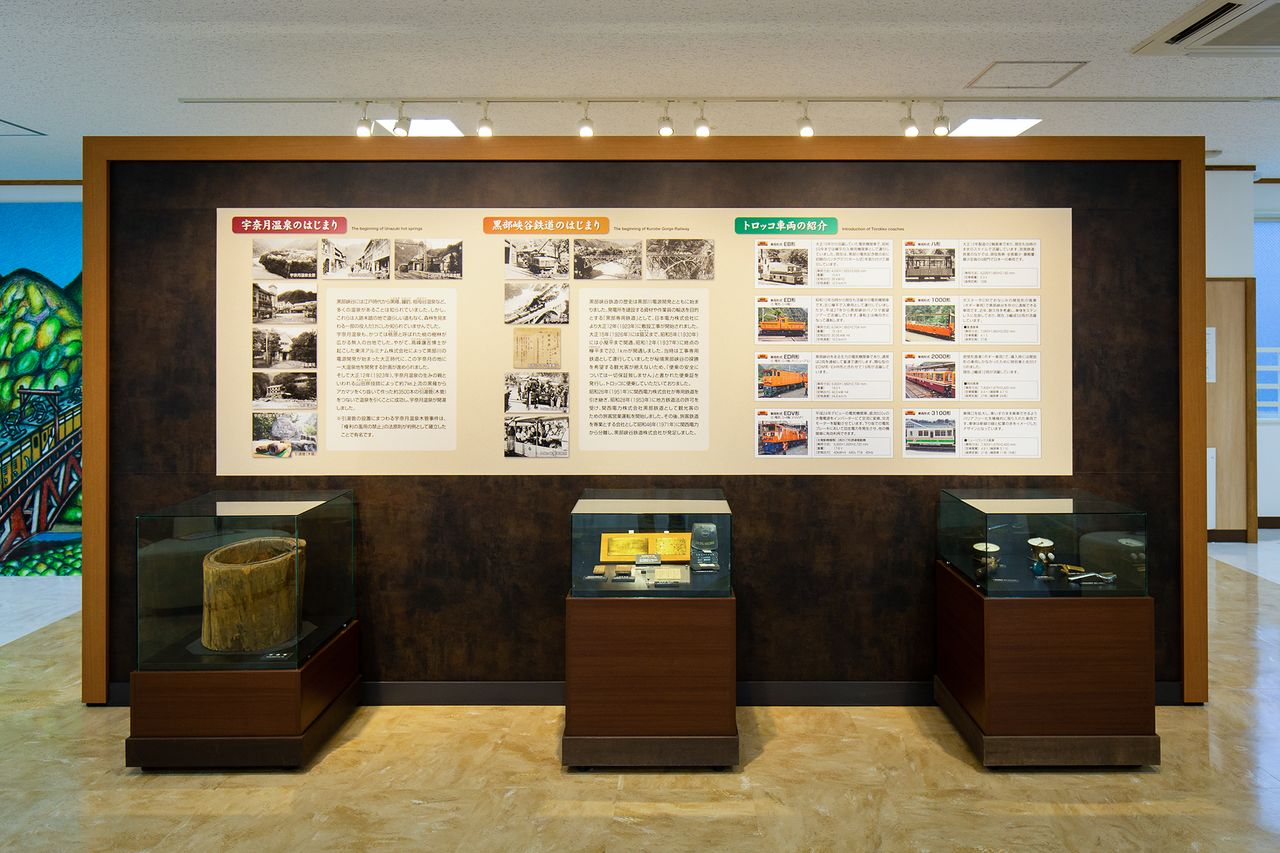 An exhibit on the second floor of Unazuki Station traces the trainline's history.
