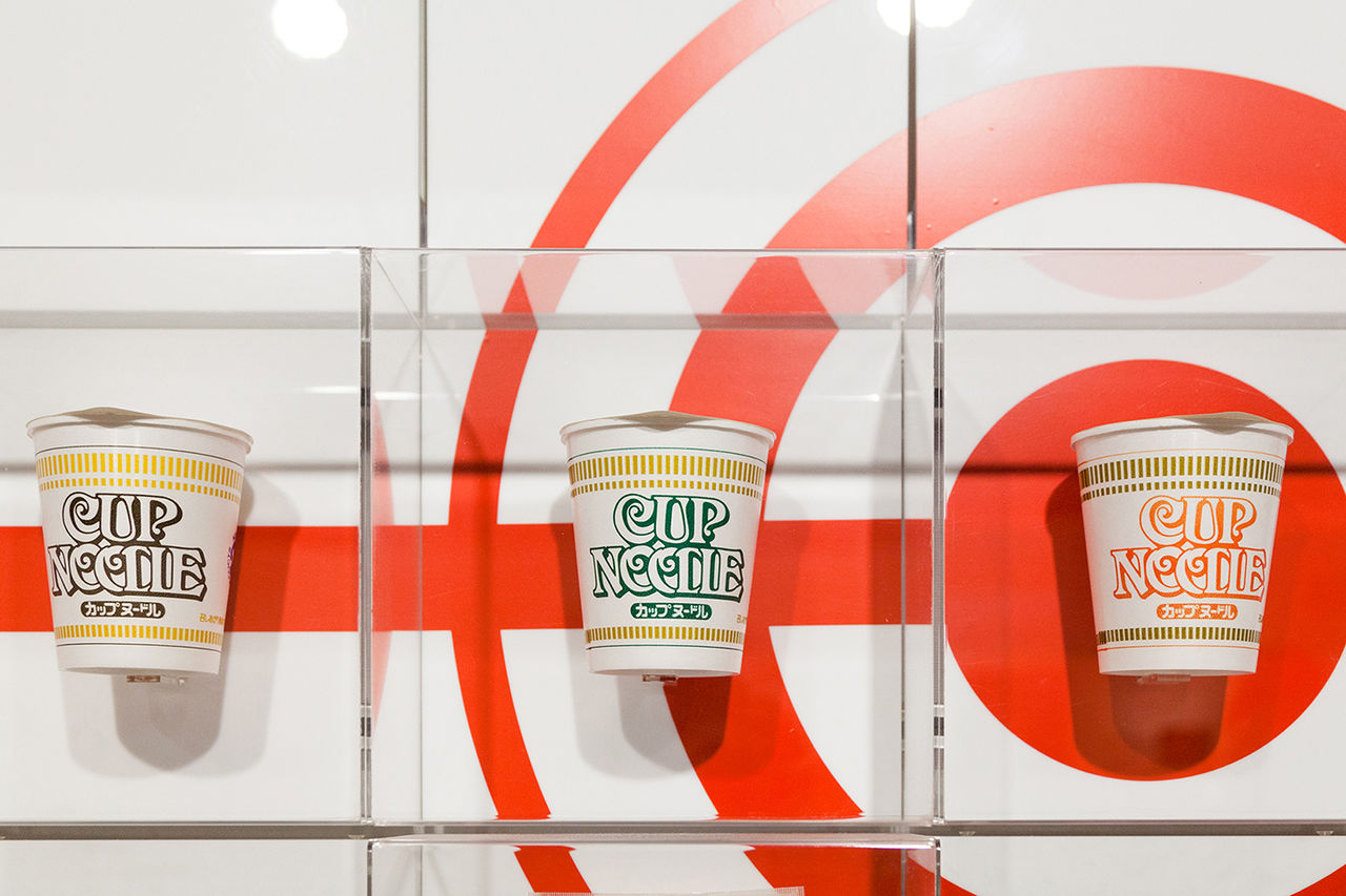 cup noodles museum osaka ikeda: design your very own instant