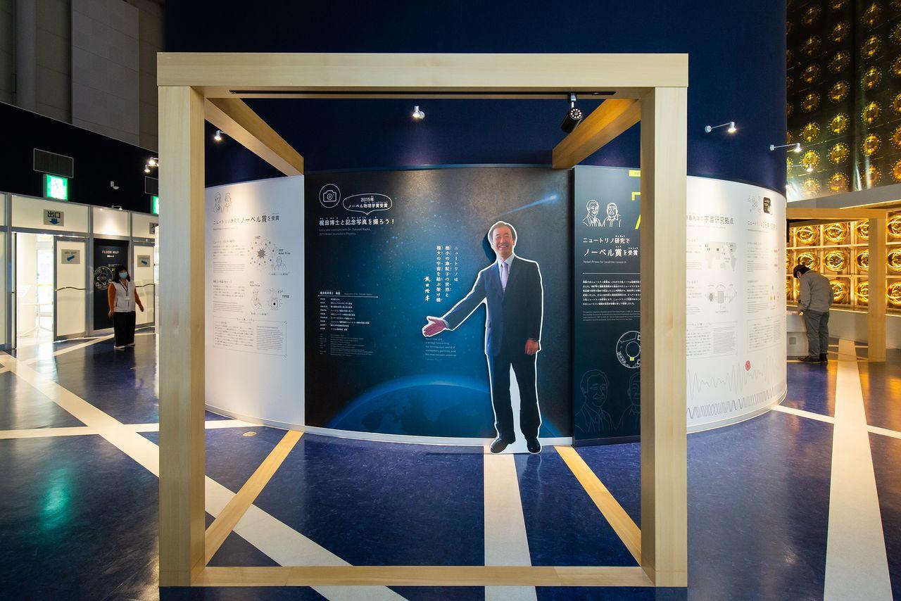 Pengunjung dapat mengambil foto mereka dengan potongan fisikawan pemenang Nobel Kajita.