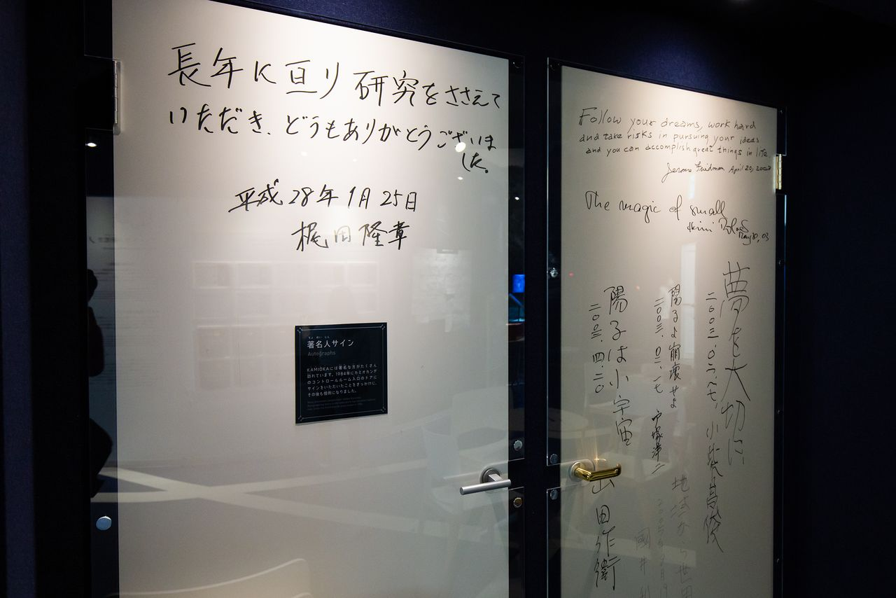Tanda tangan dan pesan dari Kajita Takaaki, di kiri, dan ilmuwan terkemuka lainnya.