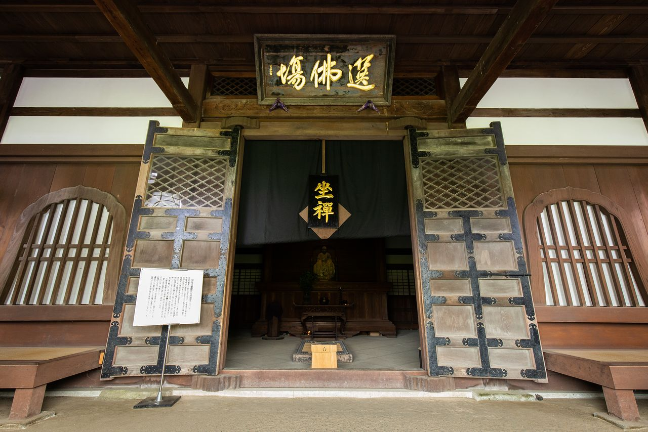The meditation hall, used for zazen practice, is designated an Important Cultural Property.