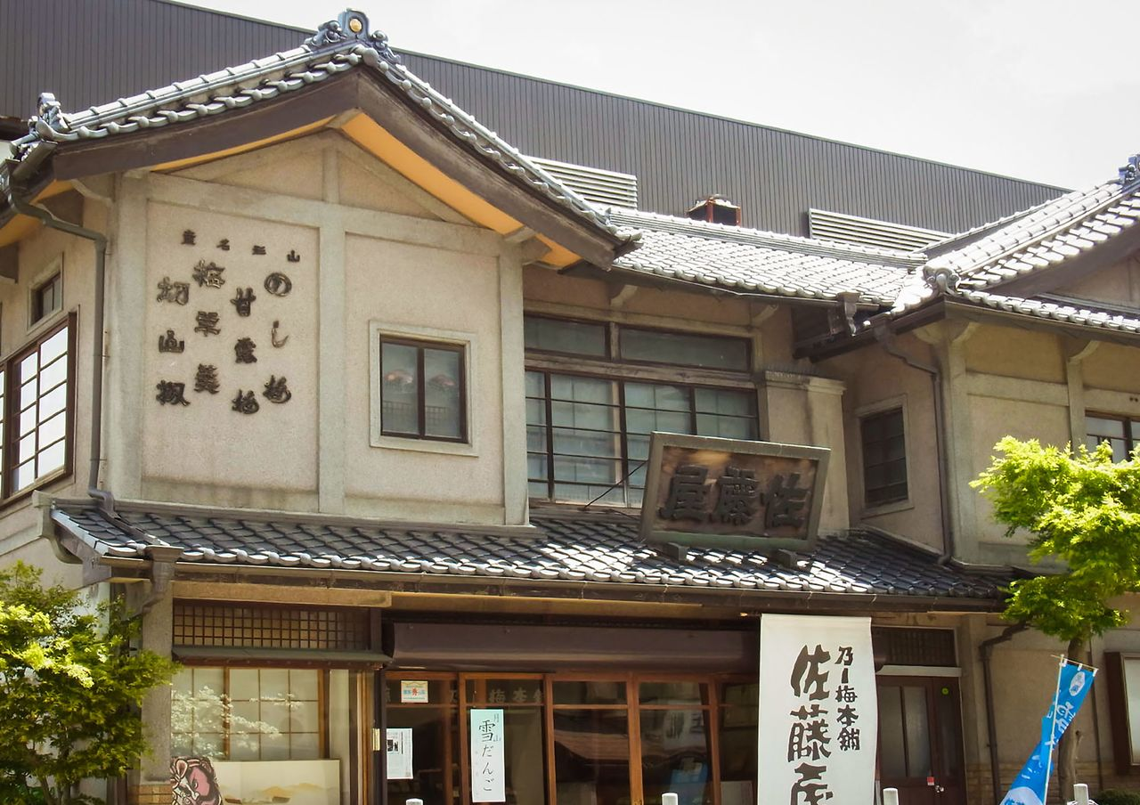 The main shop still stands in its original location. (© Noshiume Honpo Satōya)