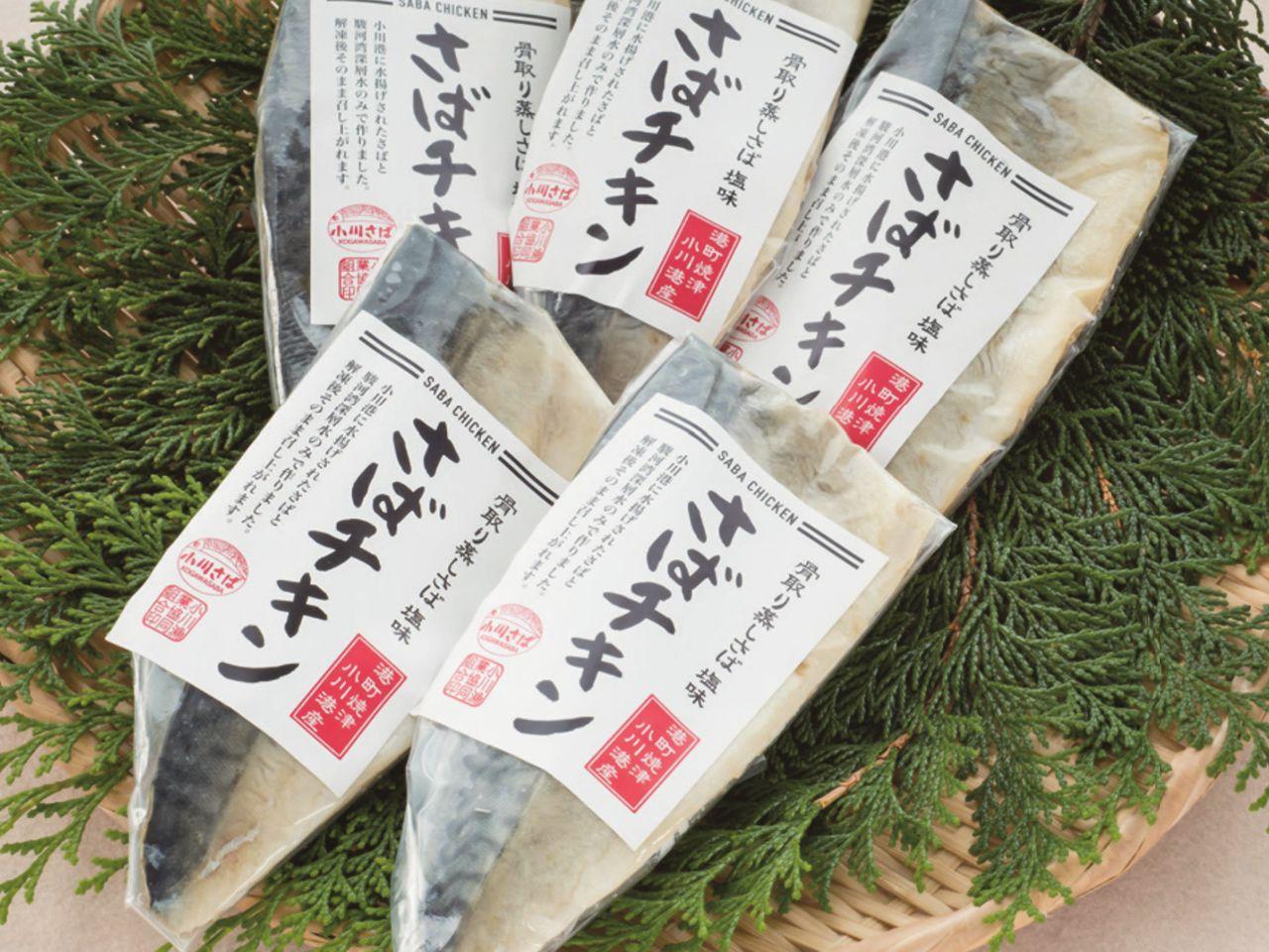 Anehnya, Saba Chicken merupakan salah satu produk makarel yang populer. (Atas kebaikan Koperasi Penangkapan Ikan Ogawa)