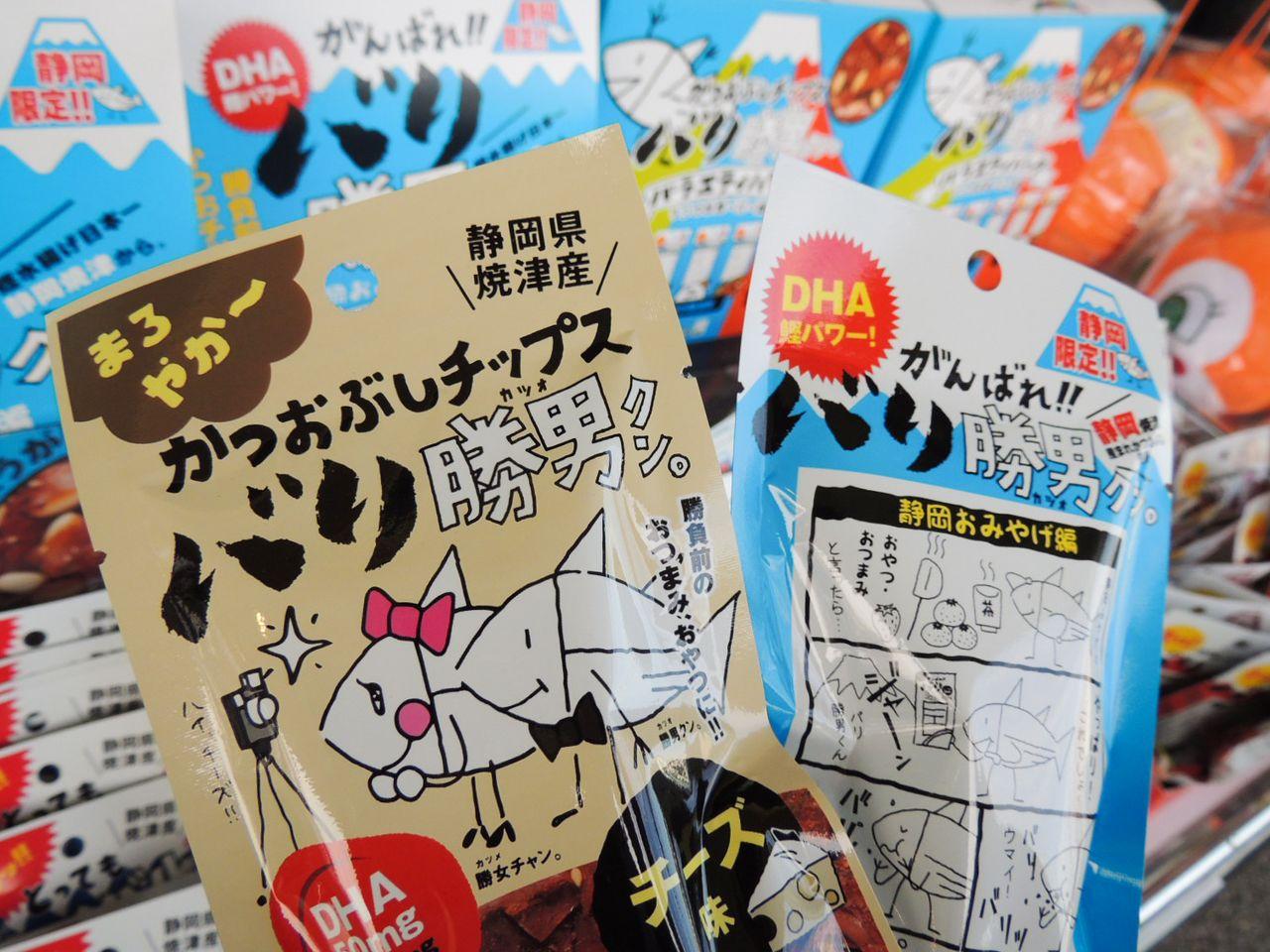 Pilihan keripik Bari Katsuo-kun.