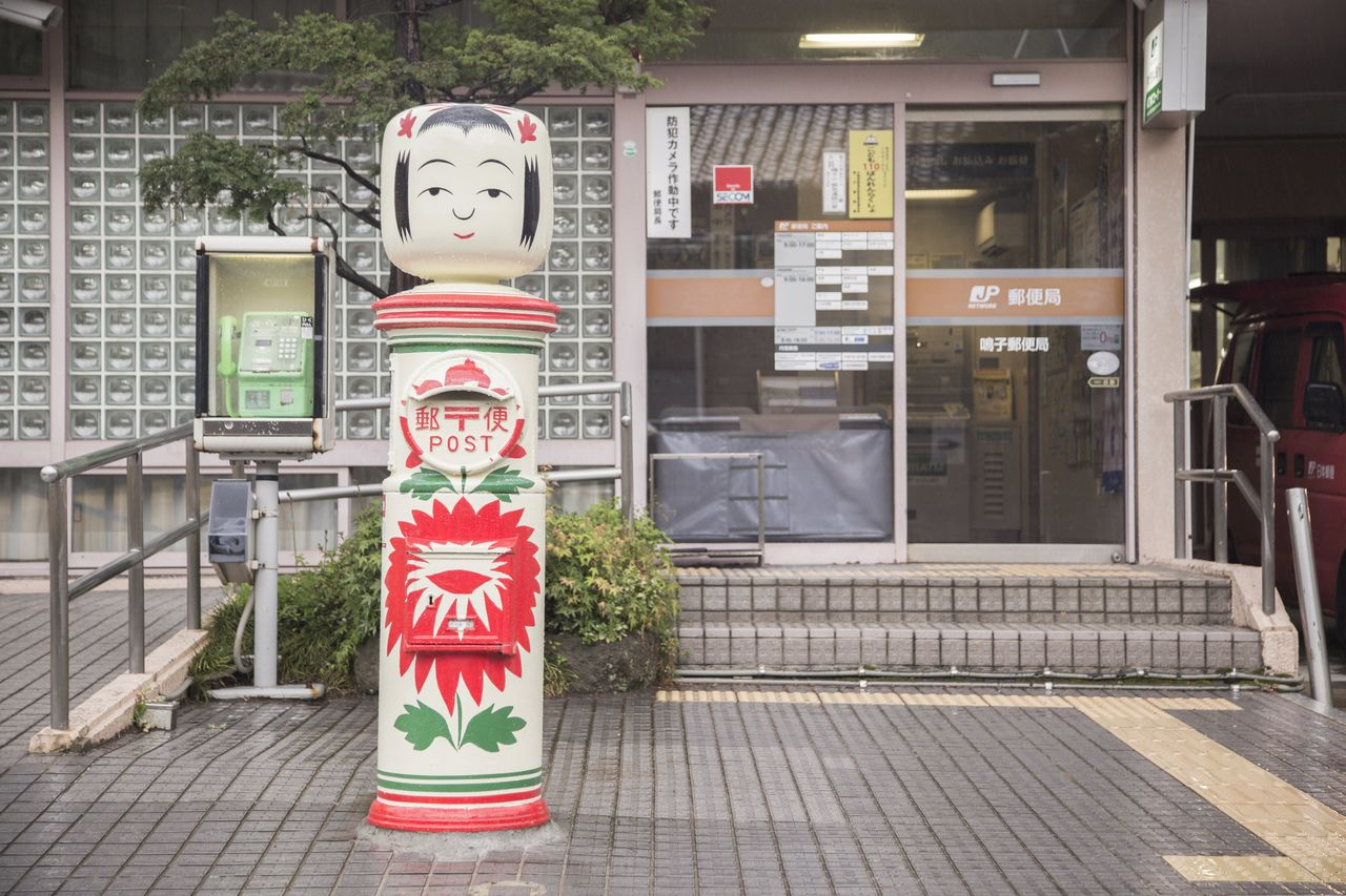 This mailbox, outside the post office, is styled to look like a <em>kokeshi</em> doll. (© Shoe Press)