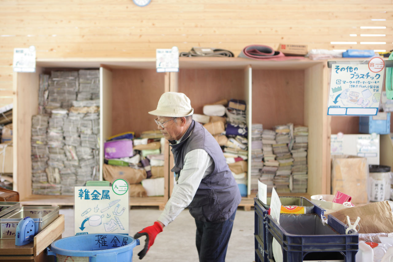The Kamikatsu Zero Waste Campaign: How a Little Town Achieved a Top