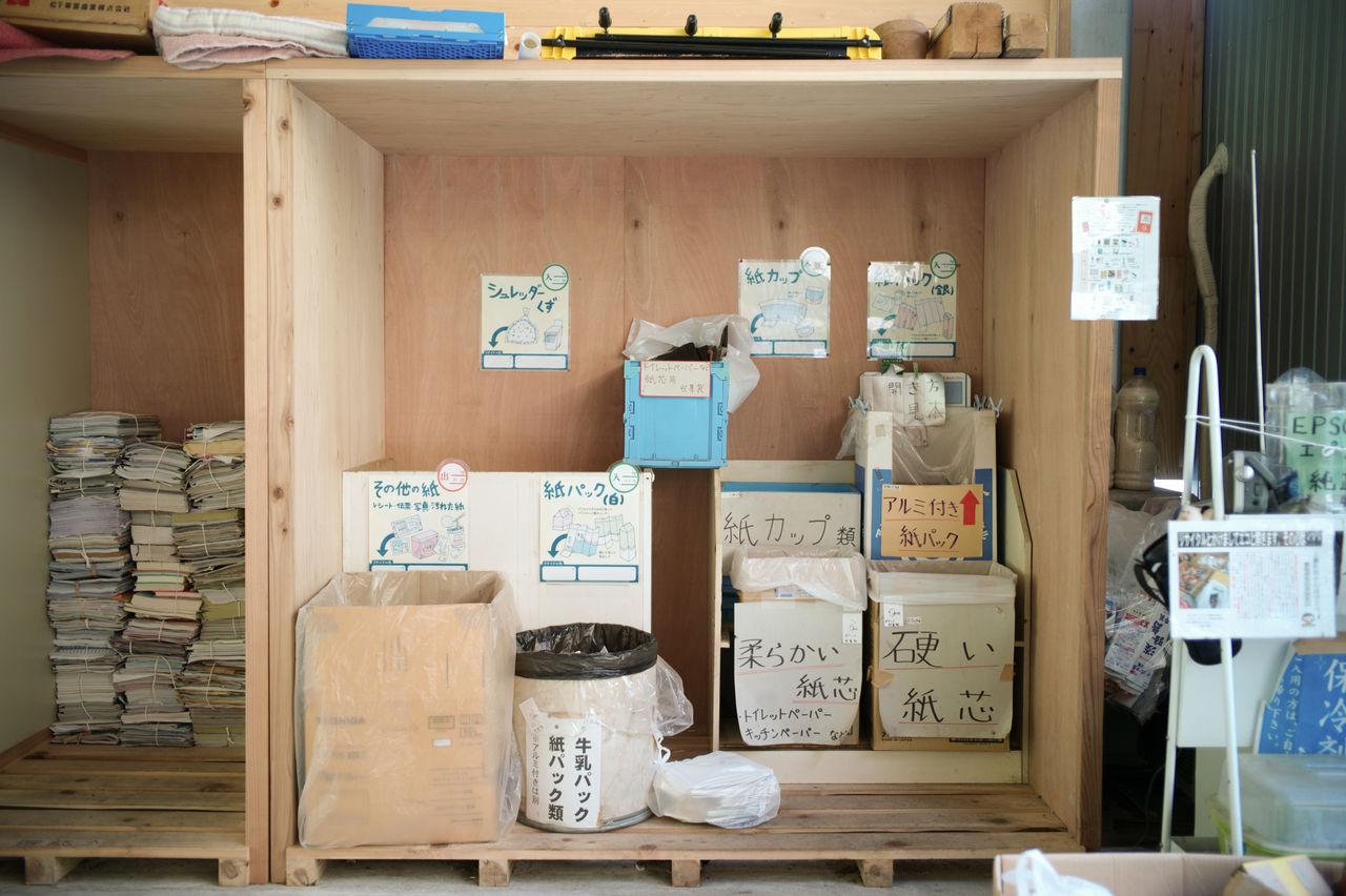 The Kamikatsu Zero Waste Campaign: How a Little Town